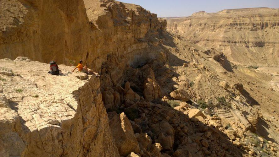 Israel Trail mit Herz www.israel-trail.com