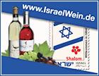 Israelwein.de
