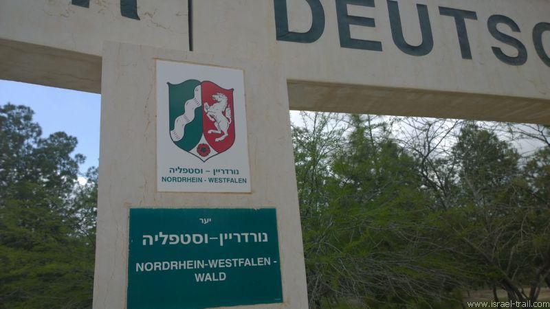 Natürlich für Israel Kongress von JNF-KKL in Bad Cannstadt/ Stuttgart am  08.02.2015