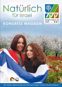 Kongress magazin: Israel Kongress des KKL in Stuttgart