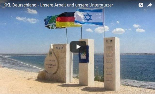 video2015 zum israel kongress des jnf kkl