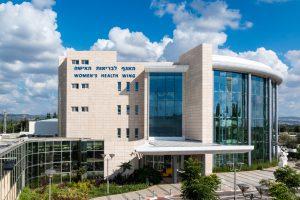Der neue gynäkologische Flügel des Western Galilee Hospital